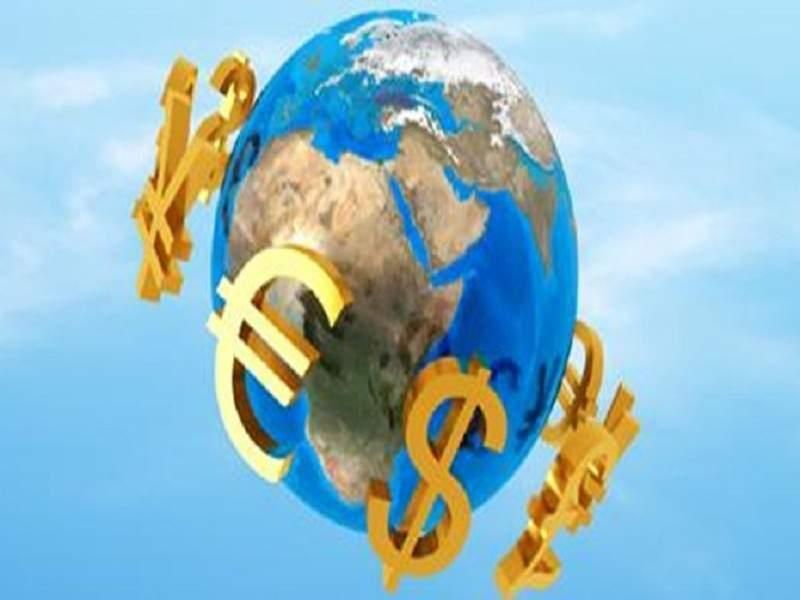 Tỷ giá hối đoái có nhiều định nghĩa khác nhau
