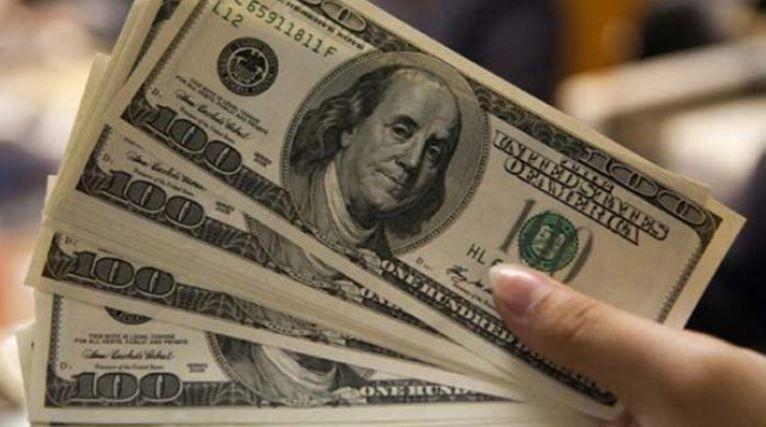 Tỷ giá USD tiếp tục tăng - CÔNG TY TNHH ĐẦU TƯ XÂY DỰNG ĐỊA ỐC PHÚ THỊNH, KHU DÂN CƯ TÂN LẬP BẮC TÂN UYÊN, BẤT ĐỘNG SẢN BÌNH DƯƠNG, ĐẤT