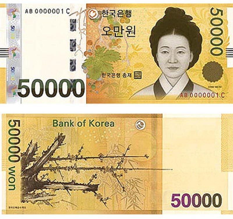 to 50,000 won Hàn Quốc